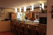 Restaurant Japonais Le Shogun à Nouméa, Nouvelle-Calédonie