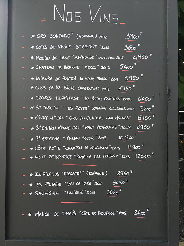 Photo du restaurant Alinéa (L') à belep, Nouvelle-Calédonie