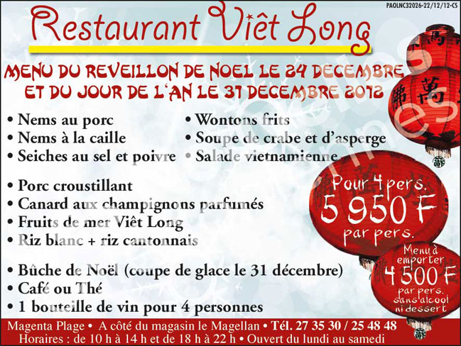 Photo du restaurant Viet Long (Le) à noumea, Nouvelle-Calédonie