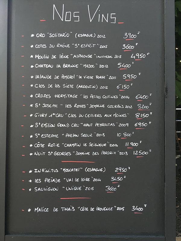 Photo du restaurant Alinéa (L') à noumea, Nouvelle-Calédonie